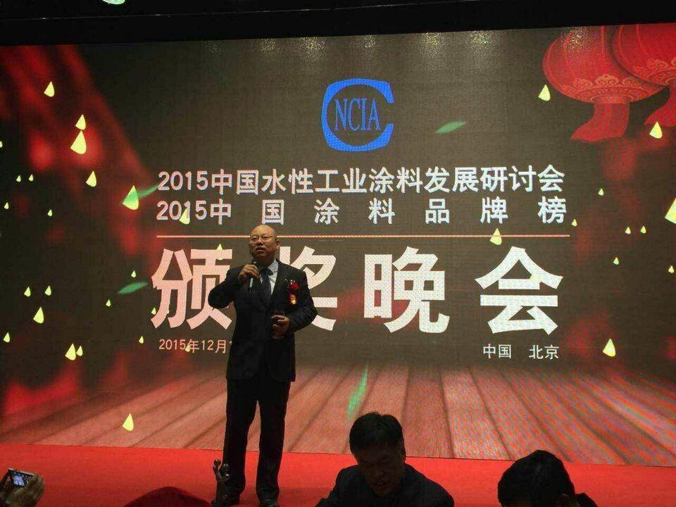 赛德丽董事长刘俊才发表获奖感言