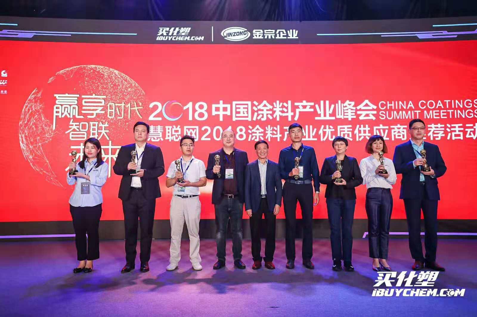 北京赛德丽科技股份有限公司总经理赵东升(左四)