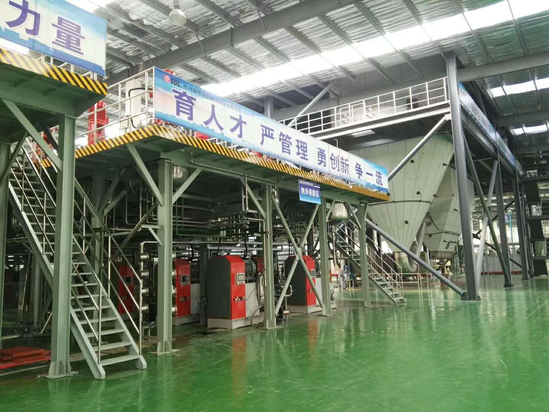 赛德丽设计制造的磷酸铁锂正极材料