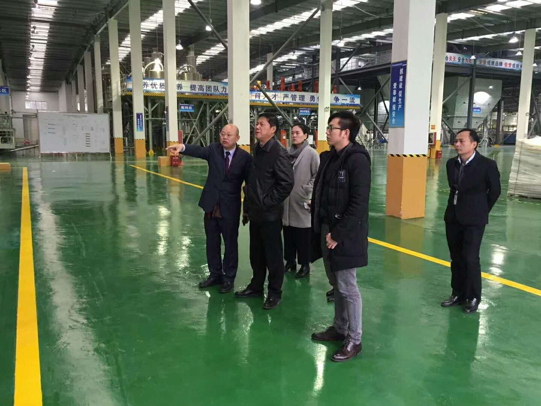 赛德丽董事长刘俊才陪同世界500强正威集团江主席,陈凤专家在贵州工厂考察