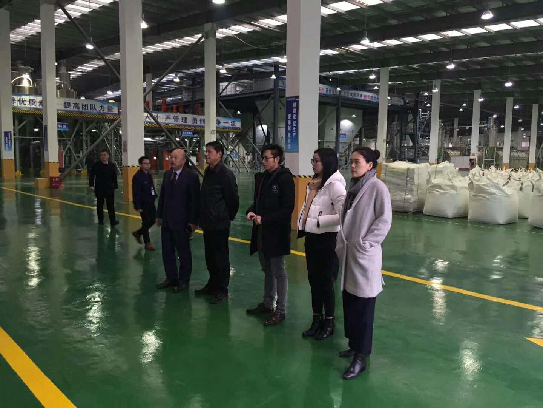 世界500强正威集团江主席,陈凤专家一行来贵州工厂考察指导