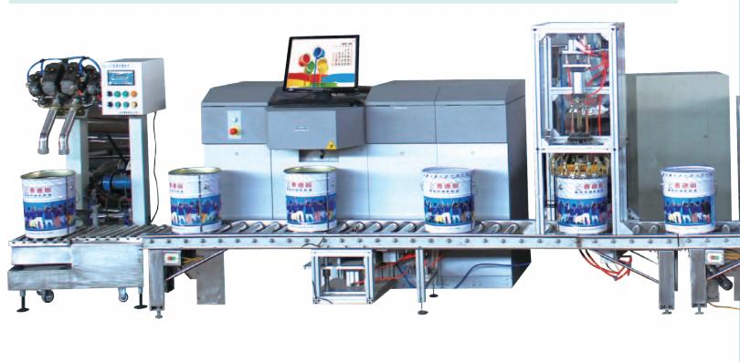 赛德丽智能化涂料设备高精度调色机