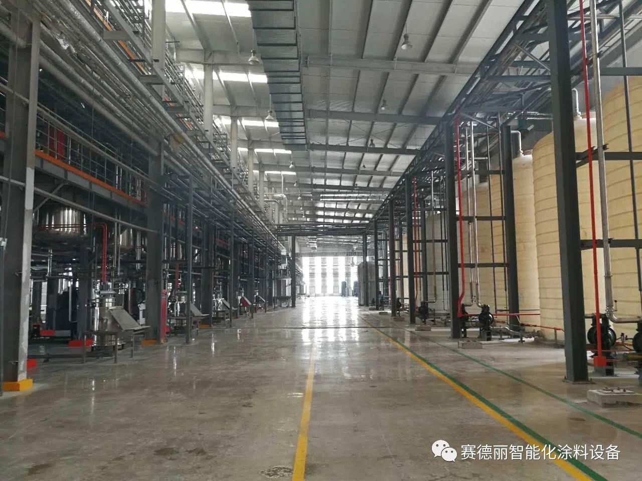 赛德丽制作的年产6.3万吨水性工业漆自动化成套生产线